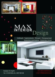max interior design