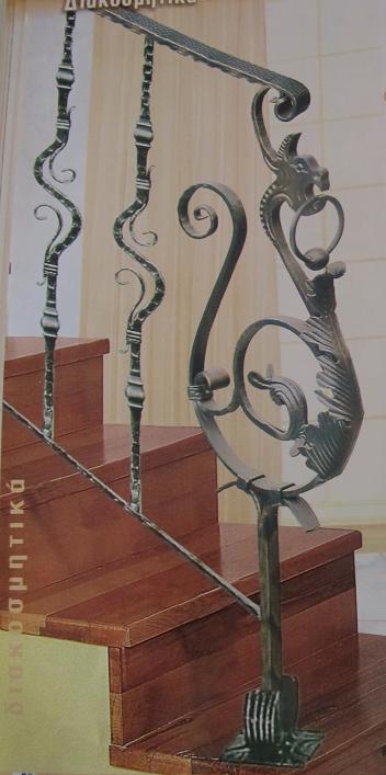 Κάγκελα μπαλκονιου ΤΟΠΟΘΕΤΗΣΗ ΚΑΓΚΕΛΩΝ Κάγκελα Μπαλκονιών  κάγκελα σιδήρου παραδοσιακά ΣΧΕΔΙΑ σκάλας ηλεκτροκόλληση φωτογραφιες κατοικιών μοντέρνα  καγκέλων  για εξωτερικές σκάλες, Αγορά, Τιμή, Φωτογραφία,Κάγκελα για μπαλκόνι,καγκελόπορτες, Ανοιγόμενες,αυλοπορτες-σχεδια,